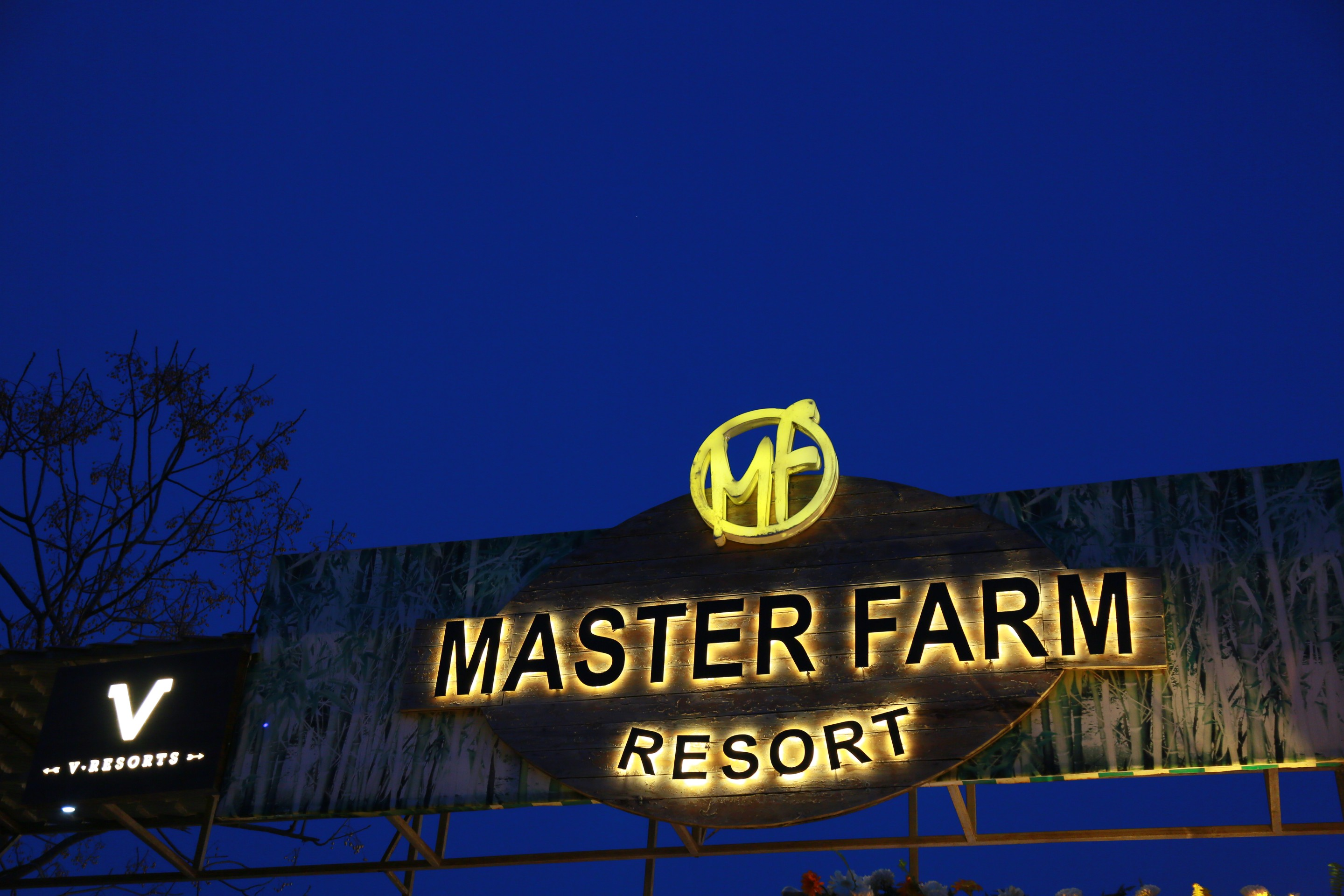 The Master Farm Resort